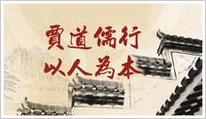 青岛皖人左侧小图