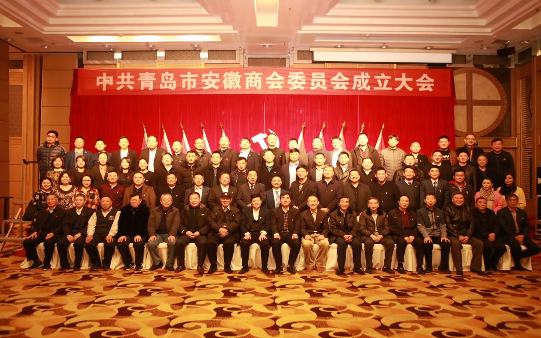 2019年12月7日,中共beplay体育网页版beplay体育网页版beplay体育网页版党委成立。